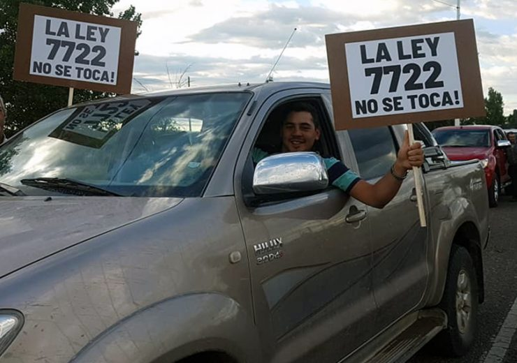 reclamo ley 7722